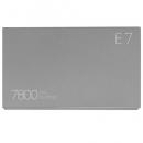 eloop E7 - 7800 mAh (สีเงิน)
