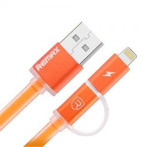 สายชาร์จ iPhone (AURORA) 1m. - สีส้ม