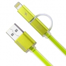 Cable Charger iPhone5/5s/6/Micro(AURORA) - Green