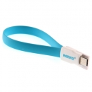Cable USB for SS 23CM (Blue) - สายแบน
