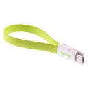 Cable USB for SS 23CM (Green) - สายแบน