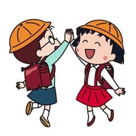 สติ๊กเกอร์ไลน์ชุด Chibi Maruko-chan & Friends