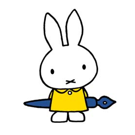 สติ๊กเกอร์ไลน์ชุด Miffy