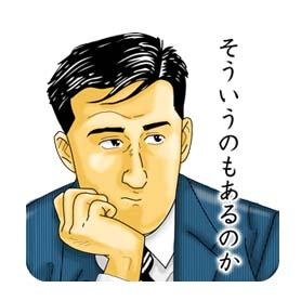สติ๊กเกอร์ไลน์ชุด Kodoku no Gourmet