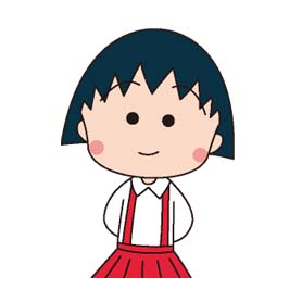 สติ๊กเกอร์ไลน์ชุด Chibi Maruko-chan : Friends Ed.