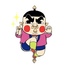 สติ๊กเกอร์ไลน์ชุด Obocchama-kun