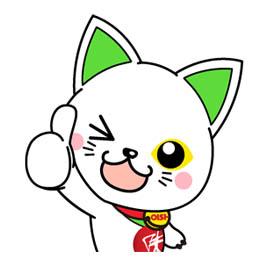 สติ๊กเกอร์ไลน์ชุด Oishi Neko