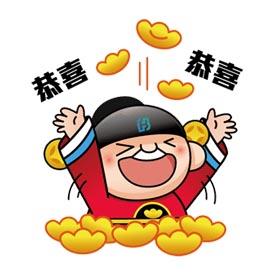 สติ๊กเกอร์ไลน์ชุด Taipei Fubon Doll Anniversary Edition