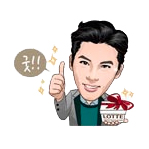 ฮยอน บิน ถือของขวัญ ยกนิ้วให้