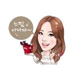 ฮโย ยอน (HyoYeon) ถือของขวัญ