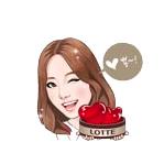 ฮโย ยอน (HyoYeon) ถือกล่องช็อกโกแลต