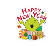 น้องอุ่นใจ Happy New Year