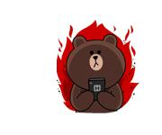 Brown ไฟท่วม