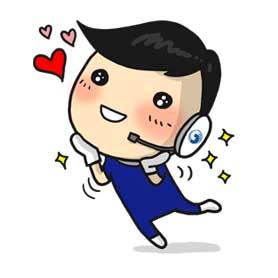 สติ๊กเกอร์ไลน์ชุด Chunghwa Telecom Baby