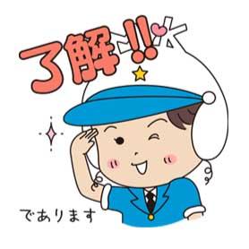 สติ๊กเกอร์ไลน์ชุด Momoko Sakura Collaboration Stickers
