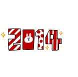 Sticker Line 2014