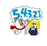 Sticker Line 54321