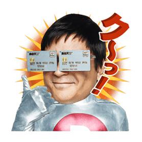 สติ๊กเกอร์ไลน์ชุด Rakuten Cardman