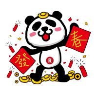 สติ๊กเกอร์ไลน์ชุด Rakuten Lucky Panda: Good Fortune
