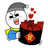 สติ๊กเกอร์ไลน์ชุด New Year Special for Taiwan
