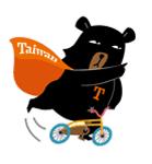 Oh! Bear Taiwan Radio Station