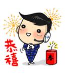 Chunghwa Telecom Baby