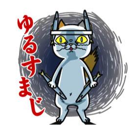 สติ๊กเกอร์ไลน์ชุด Yoshiko Tamagawa & Boss Cat