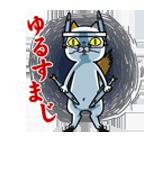 Yoshiko Tamagawa & Boss Cat