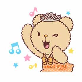 สติ๊กเกอร์ไลน์ชุด AMO's Bear(AMO's STYLE character)