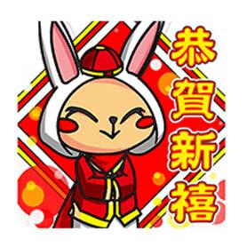 สติ๊กเกอร์ไลน์ชุด Flash Bunny: Happy Chinese New Year