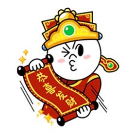 สติ๊กเกอร์ไลน์ชุด Chinese New Year Special