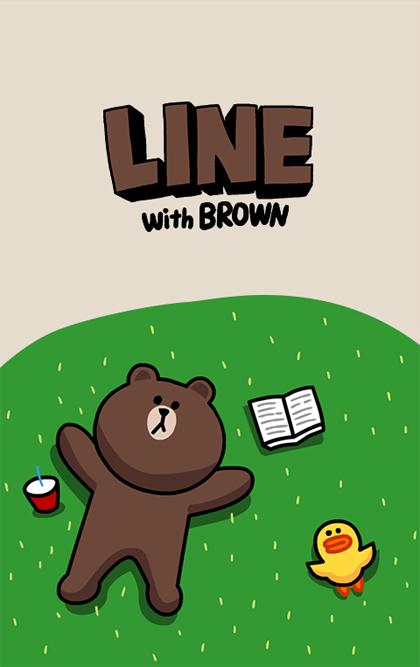 สติ๊กเกอร์ไลน์ชุด Brown (ธีมไลน์หมีบราวน์)