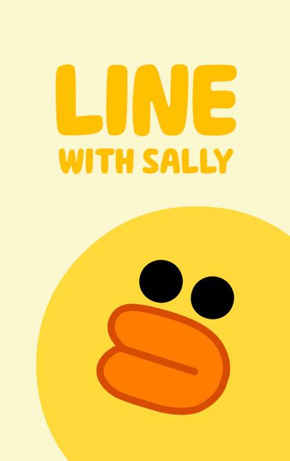 สติ๊กเกอร์ไลน์ชุด Sally (ธีมไลน์เป็ดเหลือง ลูกเจี๊ยบ ซัลลี่)