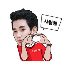 สติ๊กเกอร์ไลน์ชุด Kim Soo-Hyun: RED Series
