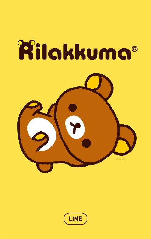 สติ๊กเกอร์ไลน์ชุด Rilakkuma (ธีมไลน์คุมะ)