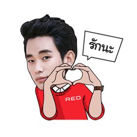 สติ๊กเกอร์ไลน์ชุด Kim Soo-Hyun: RED Series for Free!