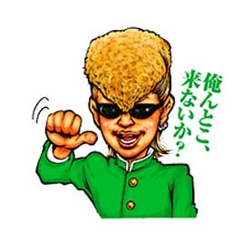 สติ๊กเกอร์ไลน์ชุด Gabunomi feat. Kishidan