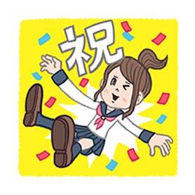 สติ๊กเกอร์ไลน์ชุด Shinkenzemi Senior High School Course