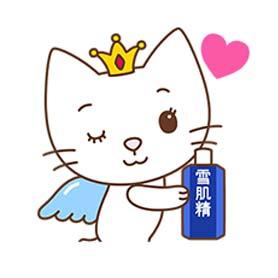 สติ๊กเกอร์ไลน์ชุด SEKKISIE x Angel Cat Sugar