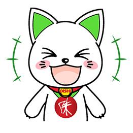 สติ๊กเกอร์ไลน์ชุด Oishi Neko Emoticons