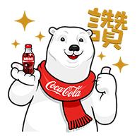 สติ๊กเกอร์ไลน์ชุด Coca-Cola Polar Bears Part 2