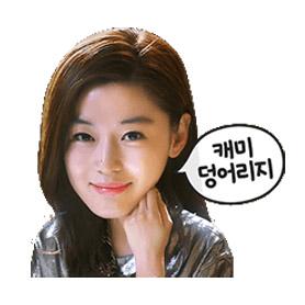 สติ๊กเกอร์ไลน์ชุด Jeon Ji-Hyun Special (เกาหลี)