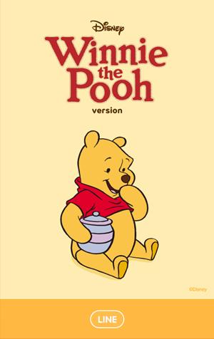 สติ๊กเกอร์ไลน์ชุด Winnie the Pooh (ธีมไลน์หมีพูห์)