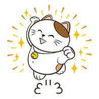 สติ๊กเกอร์ไลน์ชุด Manekineko: Cool Cats Know How to Party