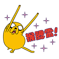 สติ๊กเกอร์ไลน์ชุด Adventure Time Taiwan Edition