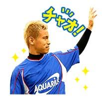 สติ๊กเกอร์ไลน์ชุด AQUARIUS & Keisuke Honda