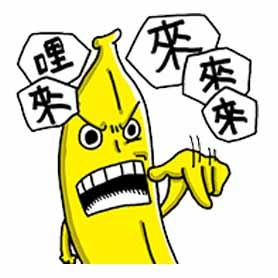 สติ๊กเกอร์ไลน์ชุด 101 T-Shirts x Jaxx & Nango - Mr.Banana