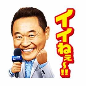 สติ๊กเกอร์ไลน์ชุด Yasutaro Matsuki: Crazy for Sports!