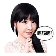 สติ๊กเกอร์ไลน์ชุด 2NE1 Special Edition 2 (จีน)