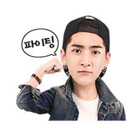 สติ๊กเกอร์ไลน์ชุด B1A4 Special